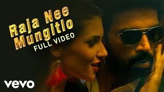 Vetadu Ventadu - Raja Nee Mungitlo Video