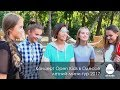 Концерт Open Kids в Одессе - летний мини тур 2017