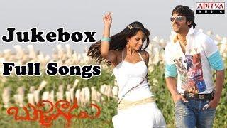 Bujjigadu Telugu Movie Full Songs