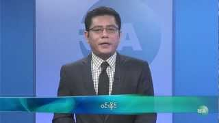 RFA TV July 10, 2012