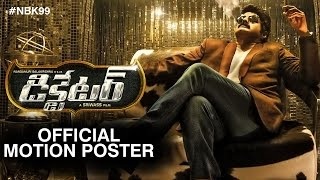 Dictator Telugu Movie First Look