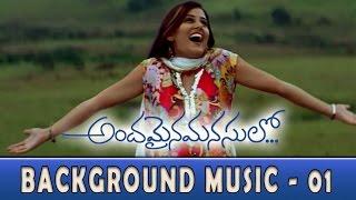 Andamaina Manasulo Movie || Background Music 01