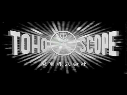 Toho, TohoScope logo
