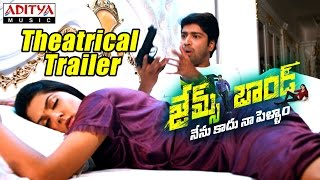 Allari Naresh Jamesbond Movie Theatrical Trailer
