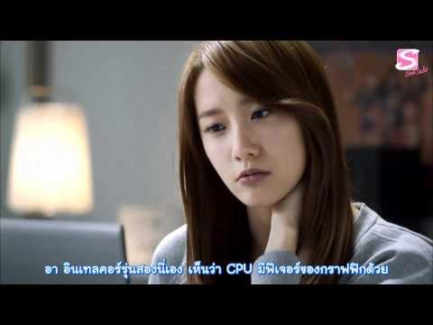 [Thai Subs] 110314 SNSD - Intel Episode [Taeyeon YoonA Seohyun]