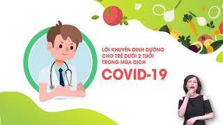 Dinh dưỡng cho trẻ dưới 2 tuổi trong mùa dịch COVID - 19