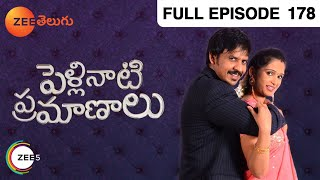 Pellinati Pramanalu 23-05-2013 ( May-23) Zee Telugu TV Episode, Telugu Pellinati Pramanalu 23-May-2013 Zee Telugutv Serial