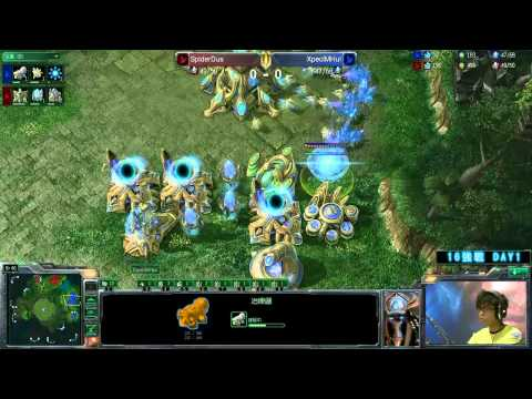 [1/3]Match2 Hui  vs. Dus_StarCraftII 2011 Taiwan Battle.net Invitational