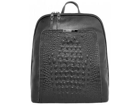 Рюкзак женский Lanotti 2213С/Черный
