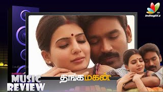 Watch Thanga magan Songs Review | Dhanush, Anirudh Red Pix tv Kollywood News 27/Nov/2015 online