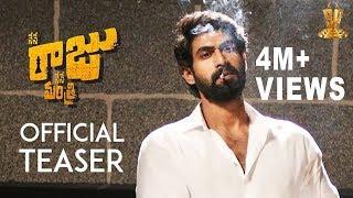 Nene Raju Nene Mantri Telugu Movie Teaser