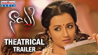 Nayaki Theatrical Trailer