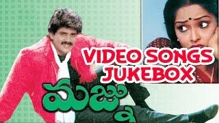Majnu Telugu Movie Video Songs Jukebox
