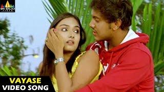 Vayase Nidura Video Song - Keratam