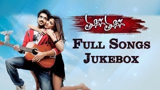 Tuneega Tuneega Full Songs || Jukebox
