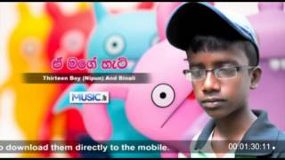 A Mage Hati - Nipun (Thirteen Boy) Binali - Lanka Tv.Net