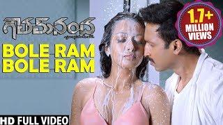 Bole Ram Bole Ram Full Video Song | Goutham Nanda