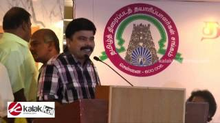 Watch Power star Dr. Srinivasan at Tamil Film Producers Council Sworn in Ceremony Red Pix tv Kollywood News 29/Jan/2015 online