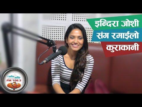 Indira Joshi Sanga Kurakani