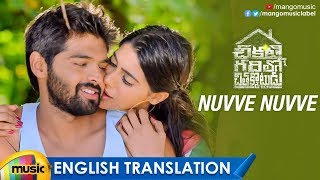 Nuvve Nuvve Video Song  | Chikati Gadilo Chithakotudu Songs |