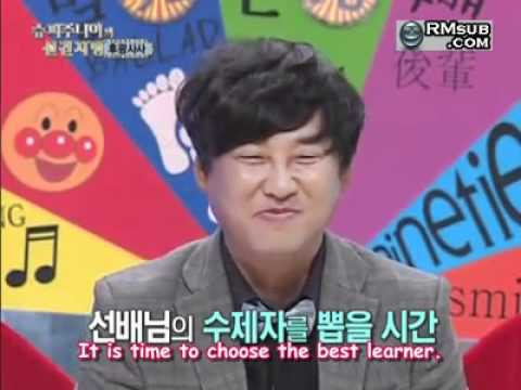 [Eng Sub]Super Junior's Foresight Ep 5 (5/5)