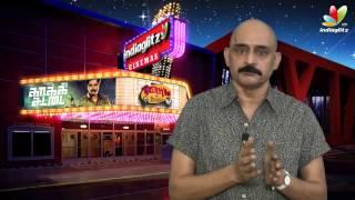 Watch Kashayam with Bosskey Movie Review - Kakki Sattai Red Pix tv Kollywood News 27/Feb/2015 online