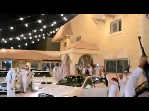 Badass Wedding Celebration