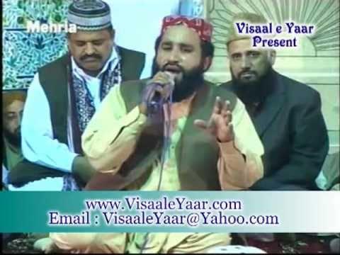 PUNJABI NAAT( Sarbana Mehrbana)KHALID HASNAIN.BY  Naat E Habib