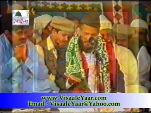 URDU NAAT( Sarkar Ki Ausaaf Ka )MUHAMMAD ALI ZAHOORI.BY  Naat E Habib