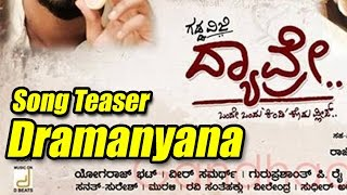 Dyavre - Darmaryana Song First Look