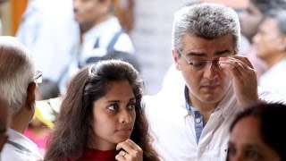 Watch Shalini Ajith afraid about Ajith Kumar Red Pix tv Kollywood News 04/Jul/2015 online