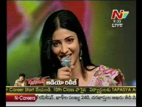 Shruti Hassan speaks about Pawan Kalyan - Gabbar Singh Audio Launch - 24