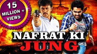 Nafrat Ki Jung (Rama Rama Krishna Krishna) Hindi Dubbed Full Movie  Arjun Sarja, Ram Pothineni