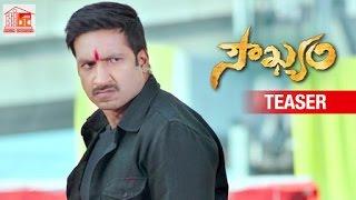 Soukyam Telugu Movie Teaser