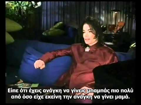 The footage you were never meant to see part 3 of 8- Greek subtitles