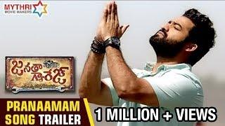 Janatha Garage Telugu Songs   Pranaamam Song Trailer   Jr NTR   Samantha   Nithya Menen   DSP