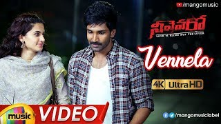 Vennela Full Video Song -  Neevevaro