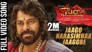 Jaago Narasimhaa Jaagore Video Song  | Sye Raa Narasimha Reddy