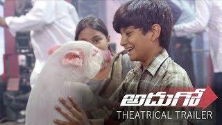 Adhugo Movie Theatrical Trailer