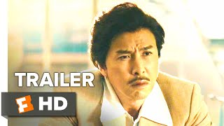 Chasing the Dragon Trailer #2 (2017) | Movieclips Indie