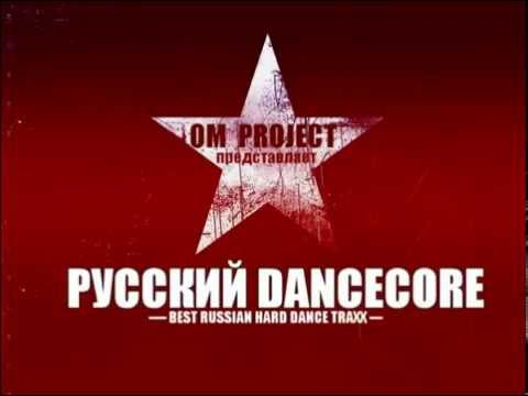 Best Techno 2014 Hands Up Mix (Best Russian Dance) - UCKoHpsU_gexNJSDgem6tH0Q