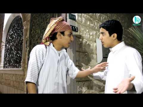 شاهد بالفيديو: ( صنع الالمان ) فيلم سعودي قصير مميز جداً