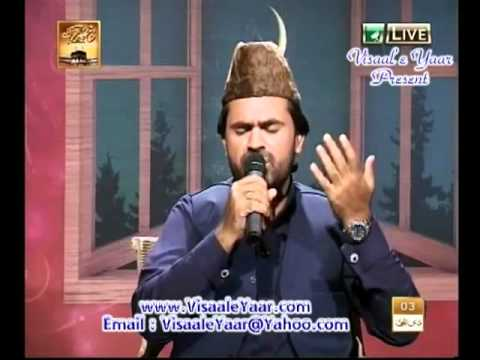 URDU NAAT(Wo Jo Nikli Thi)SYED ZABEEB MASOOD.BY   Naat E Habib