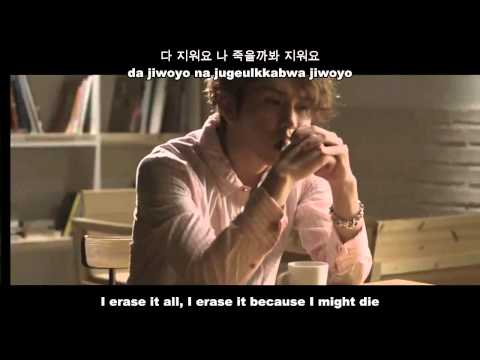 [HD] Eru - I Hate You (ft.Junhyung of Beast) [Eng sub+Romanization+Hangul]