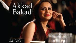 Akkad Bakkad Full Song (Audio) | Bombay Talkies