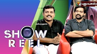 Watch Sathuran Movie Team in Showreel Red Pix tv Kollywood News 13/Oct/2015 online