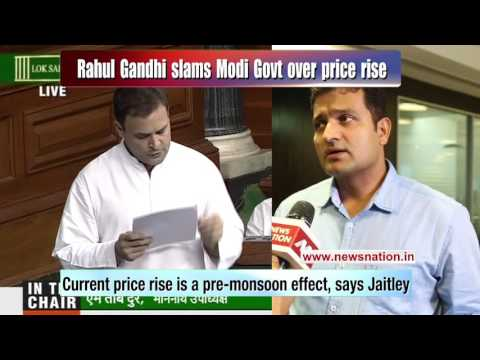 National Expert: Ranjit Kumar on Rahul Gandhi's speech on price rise in Lok Sabha