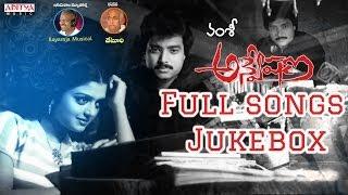 Anveshana Telugu Movie Full Songs    Jukebox