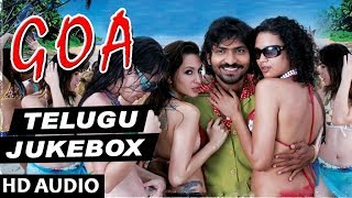 GOA Jukebox | Goa Telugu Movie Songs