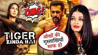Salman की Tiger Zinda Hai Trailer ने रचा इतिहास, Bigg Boss में Salman को अचानक आई Aishwarya की याद